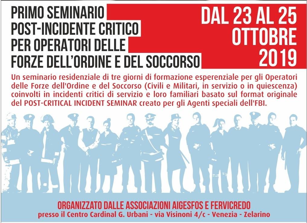Unarma seminario Primo seminario post incidente critico per operatori delle forze dell'ordine e del soccorso. News